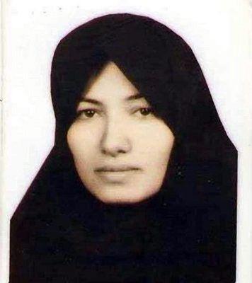 Sakineh Iran-
