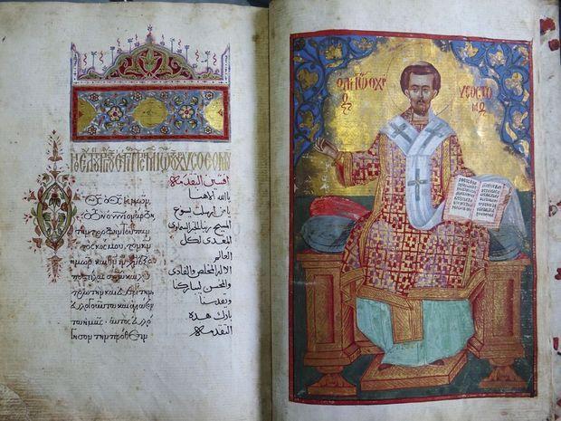 Manuscrit d'un livre de prières en syriaque (colonne de gauche) et arabe, Syrie, XVIIe siècle.