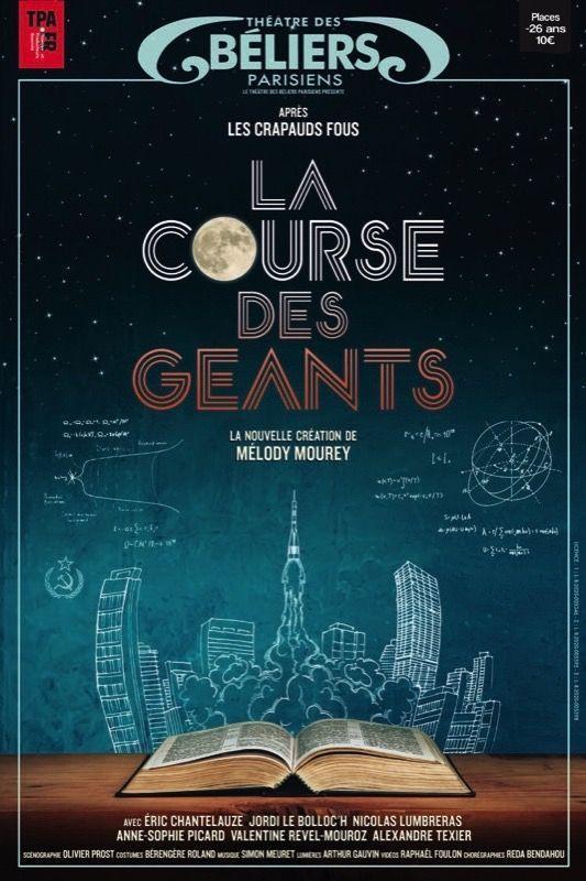 SC_LA_COURSE_DES_GEANTS_