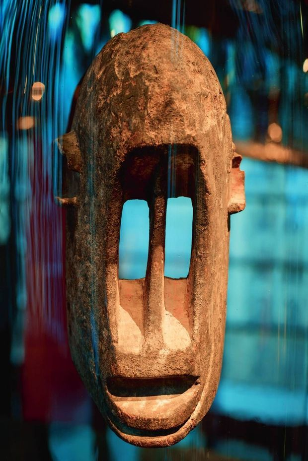 Masque zoomorphe Dogon. Mali, milieu du XIXe - début du XXe siècle.