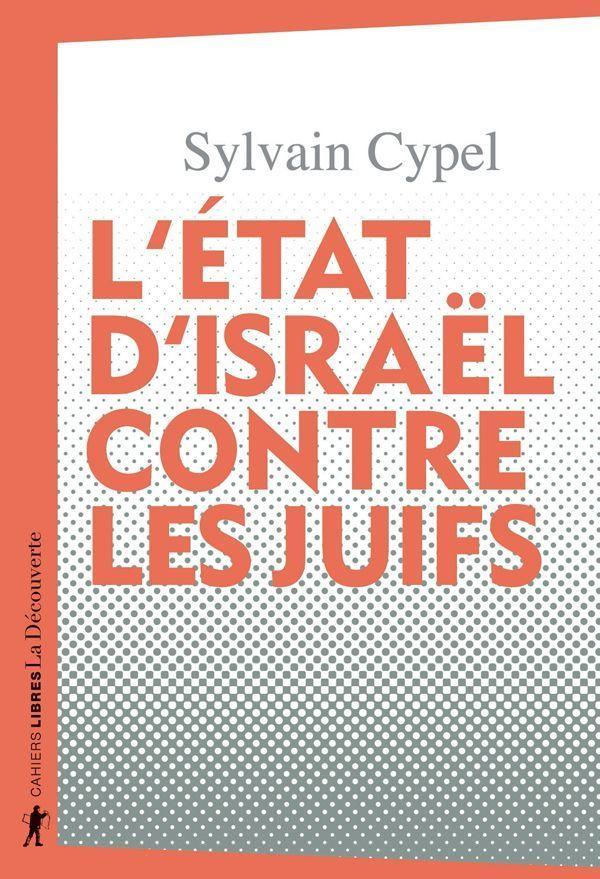SC_SC_L_Etat_d_Israel_co