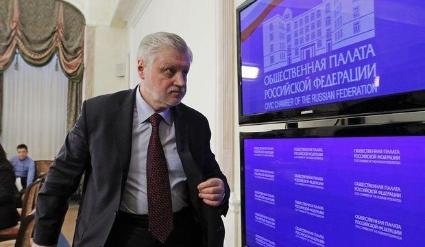 Serguei Mironov-