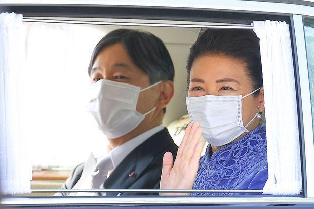 L'empereur Naruhito du Japon et l'impératrice Masako à Tokyo, le 23 février 2021