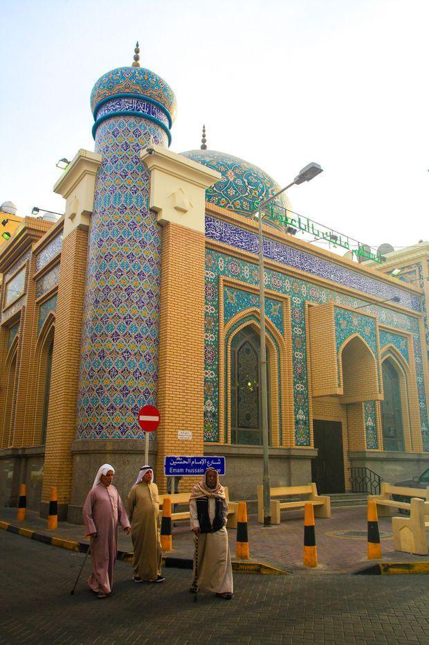 Le souq de Manama.
