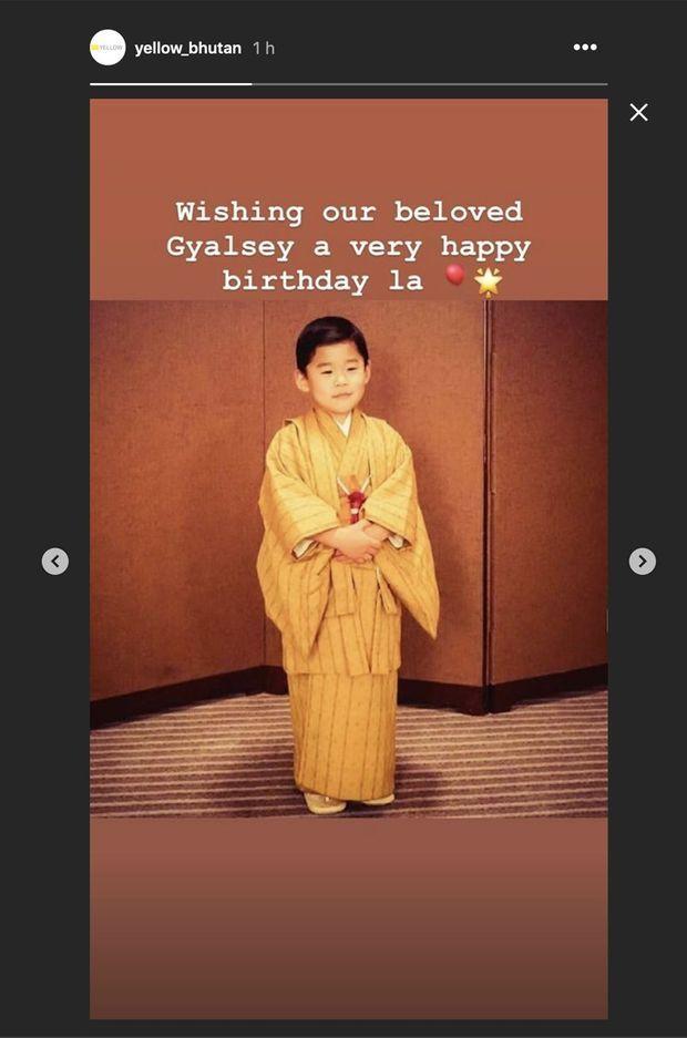 Story Instagram de Yellow Bhoutan du 5 février 2020