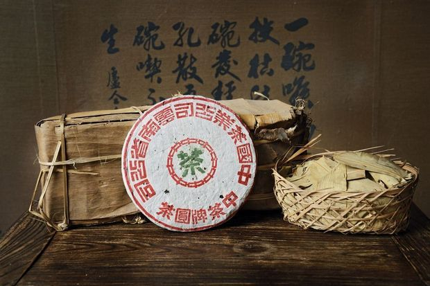 Des galettes de puerh du Yunnan datant de 1950, de la collection de maître Tseng. Valeur : autour de 800 000 euros.