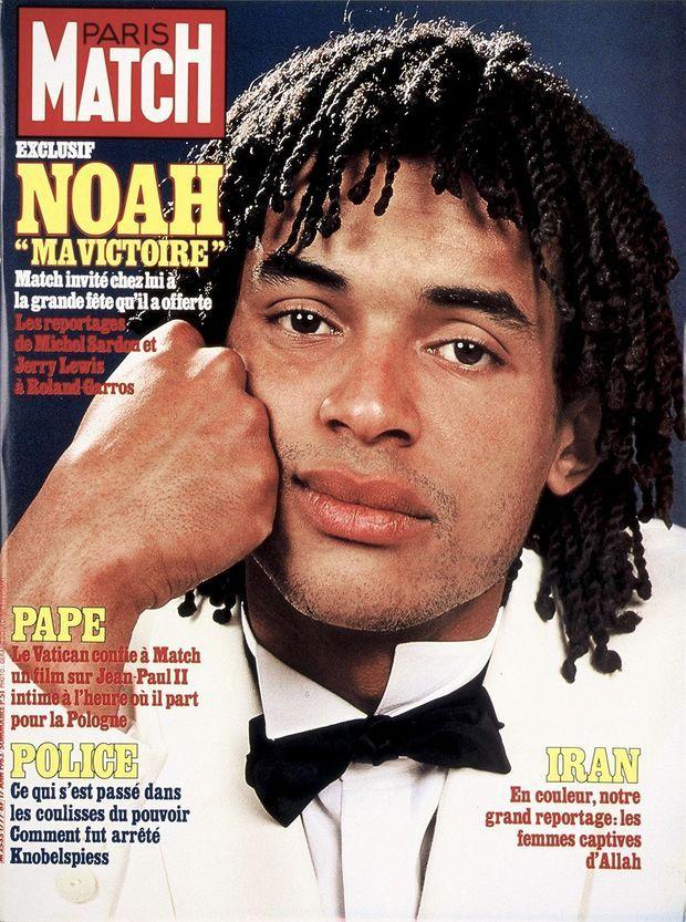 Yannick Noah en couverture du Paris Match n°1777, daté du 17 juin 1983.