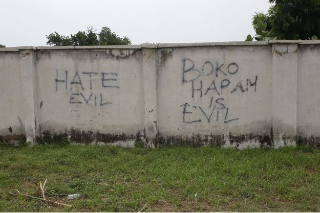 Inscription anti-Boko Haram à Bama, dans l'Etat de Borno, en septembre 2016 (image d'illustration).