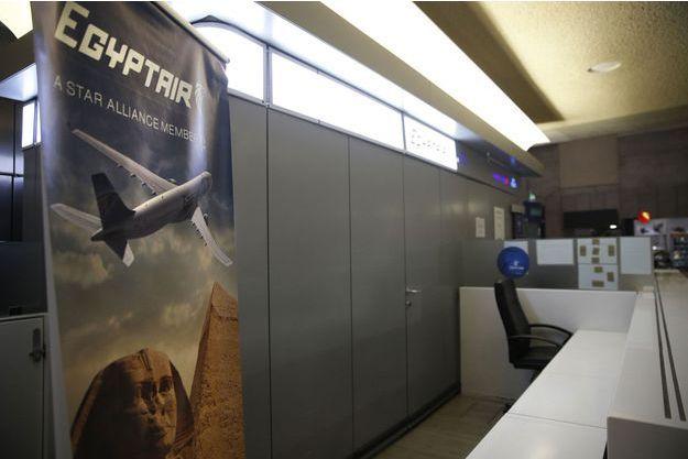 La salle de crise de Roissy est activée avec l'ensemble des services de l'Etat et Aéroports de Paris.