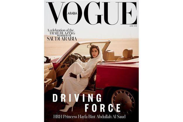La princesse Hayfa bint Abdullah al-Saud en couverture de l'édition moyen-orientale de «Vogue».
