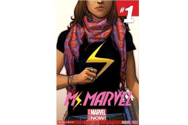 La couverture du premier livre des aventures de Miss Marvel, qui sortira en février prochain.