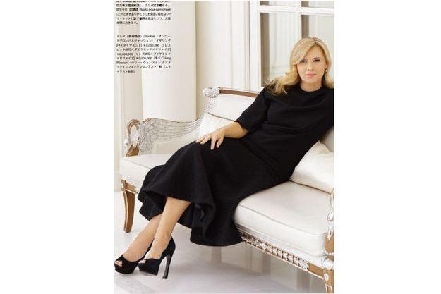 """Valérie Trierweiler en Une du magazine japonais """"Richesse""""."""
