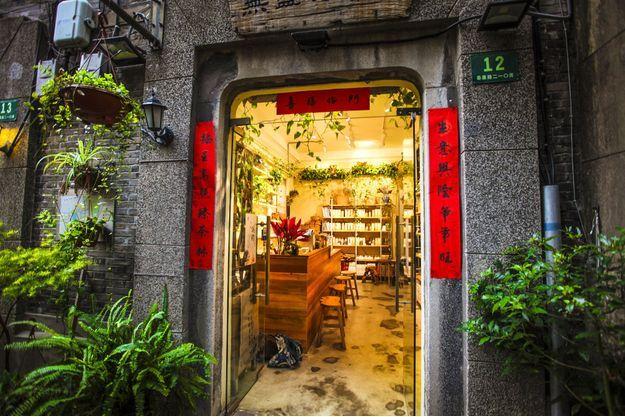 Tian Zi Fang,  Taikang Road, Shanghai.