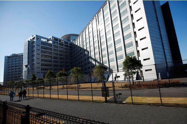 C'est dans ce centre de détention de Tokyo que Carlos Ghosn en actuellement détenu.