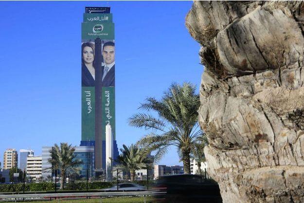 Un publicité pour la nouvelle chaîne arabe à Manama.