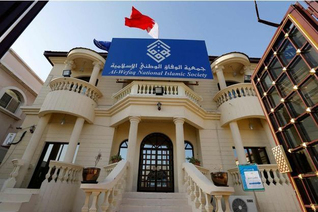 Le siège d'Al Wefaq à Bilad Al Qadeem, à l'ouest de Manama.