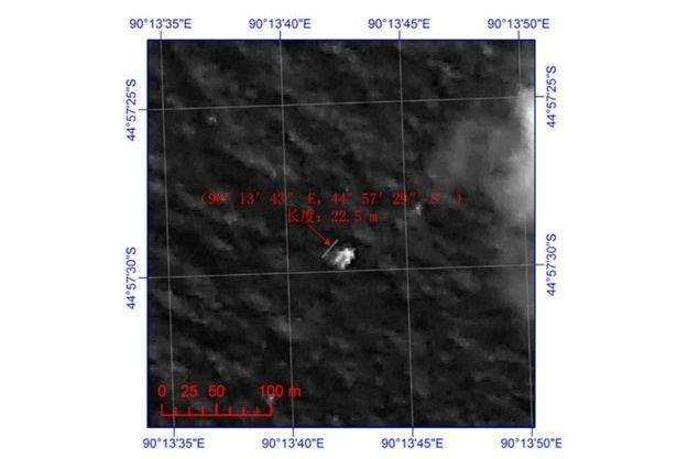 L'image prise par des satellites chinois de ce qui pourrait être le Boeing de la Malaysia Airlines.