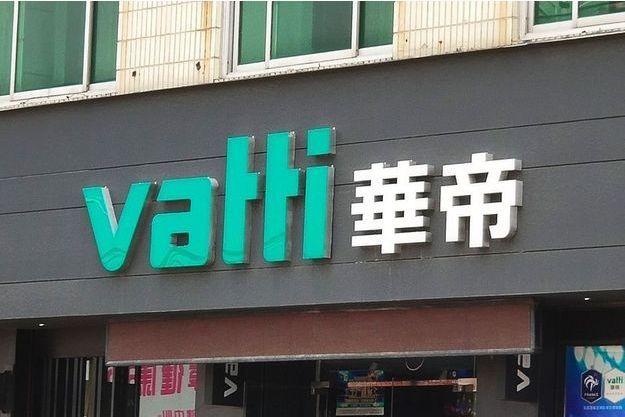 Le logo de l'enseigne Vatti.