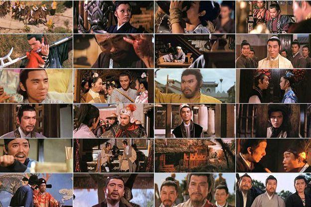 Des extraits de films de la Shaw Brothers.