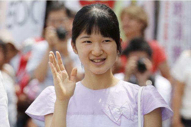 La princesse Aiko du Japon à Matsumoto, le 10 août 2016