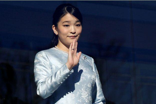 La princesse Mako du Japon a décidé de reporter son mariage pour l'instant.