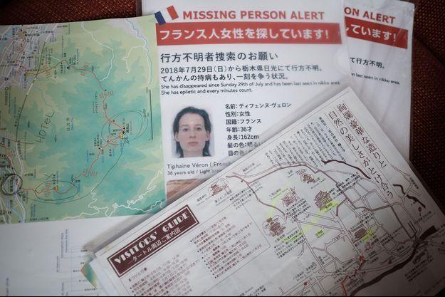 Un avis de recherche pour Tiphaine Véron, disparue au Japon, en juillet 2018.