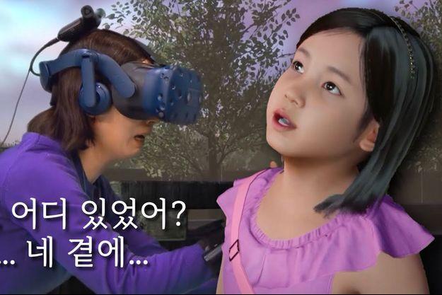 A gauche, Jang Ji-sung, à droite, Nayeon, créée en 3D.