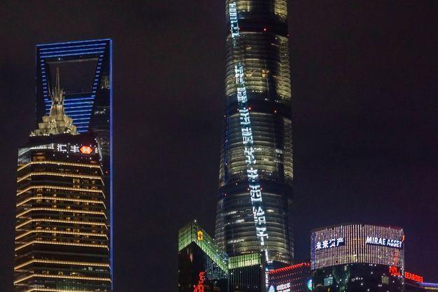 Shangai en Chine.