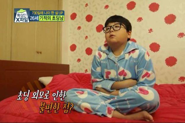 Âgé de 26 ans, Hyomyung Shin en paraît la moitié.