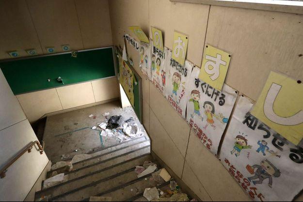 École élémentaire Okawa à Ishinomaki.