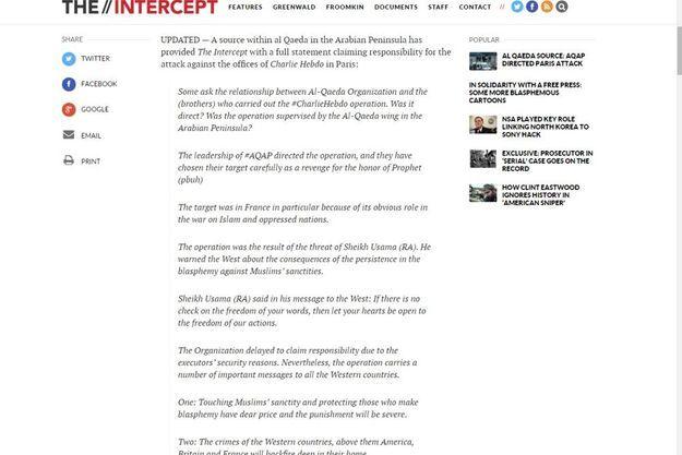 Capture d'écran du site The Intercept