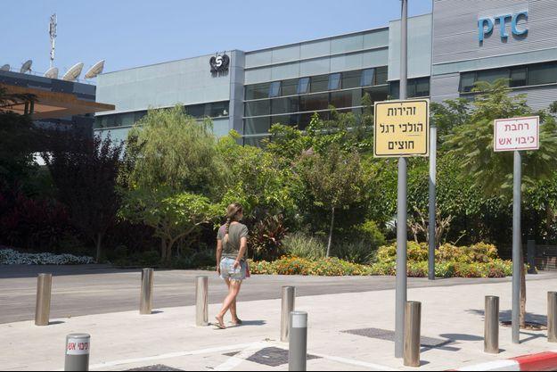 Devant le siège de NSO Group, en Israël, en 2016.