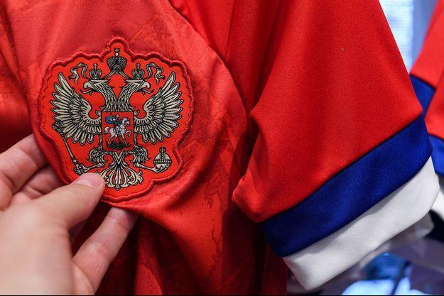 Nouveau maillot de l'équipe russe de football.