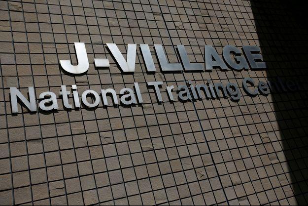 Le complexe sportif J-Village dans la région de Fukushima.