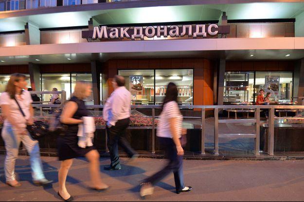 Un restaurant Mcdonald à Moscou.