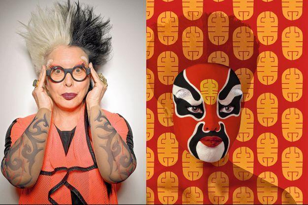 "ORLAN en 2014, ""Peking Opera Facial Designs n°1, Self-hybridation Opéra de Pékin, n°1"", 2014"
