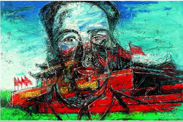 Tian'An Men, 2004