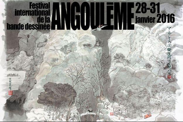 L'affiche du Festival international de la bande-dessinée d'Angoulême