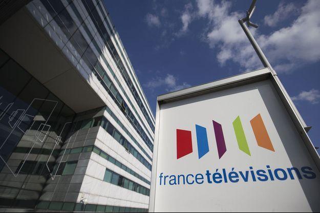 Les locaux de France Télévisions.