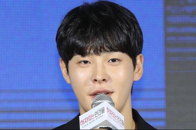 Mort à 27 ans du chanteur de K-pop Cha In-ha