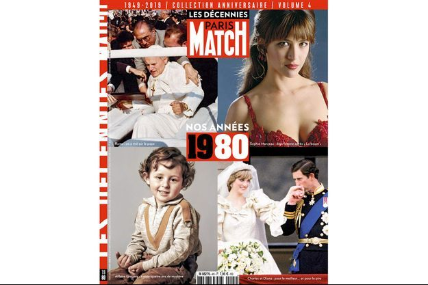 paris match retro 80