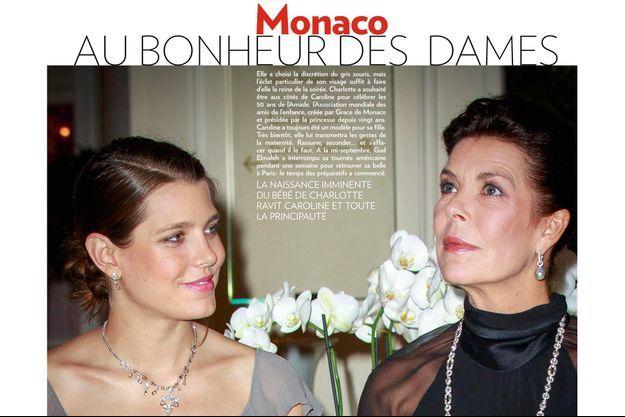 Vendredi 4 octobre, à l'hôtel Hermitage de Monte-Carlo. Charlotte et Caroline de Hanovre lancent la soirée anniversaire de l'Amade.