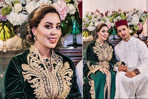 Lalla Nouhaila Bouchentouf, nièce du roi Mohammed VI de Maroc, et Ali El Hajji au Palais royal à Rabat, photo diffusée le 14 février 2021 pour leur mariage