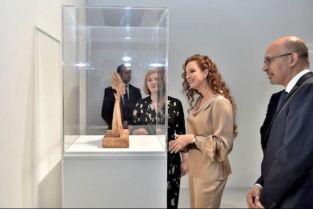 La princesse Lalla Salma au musée Mohammed VI d'art moderne et contemporain à Rabat, le 18 avril 2016