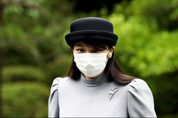 La princesse Mako du Japon, le 16 juin 2021