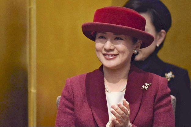 La princesse Masako du Japon, le 8 février 2019