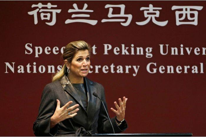 La reine Maxima des Pays-Bas conseille le gouvernement chinois