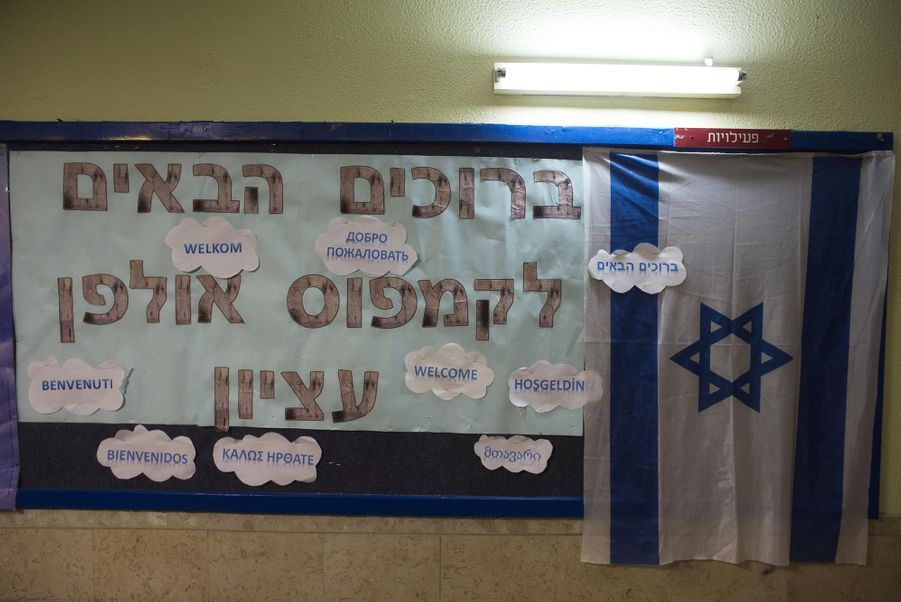 De plus en plus de juifs font leur alyah