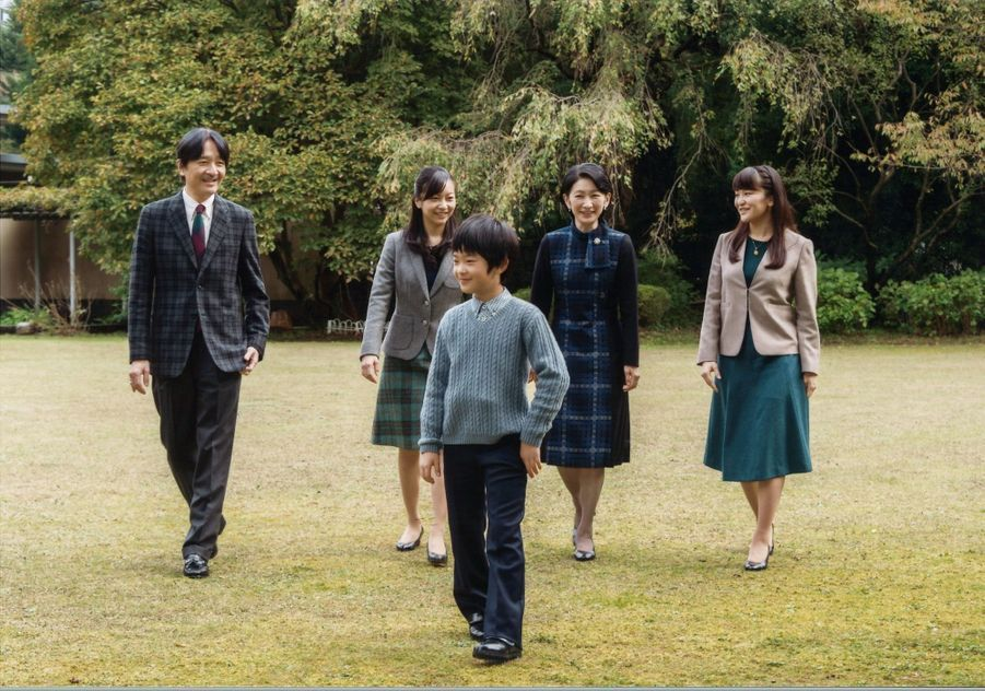 Photos Officielles De L'anniversaire Du Prince Akishino, 51 Ans 1