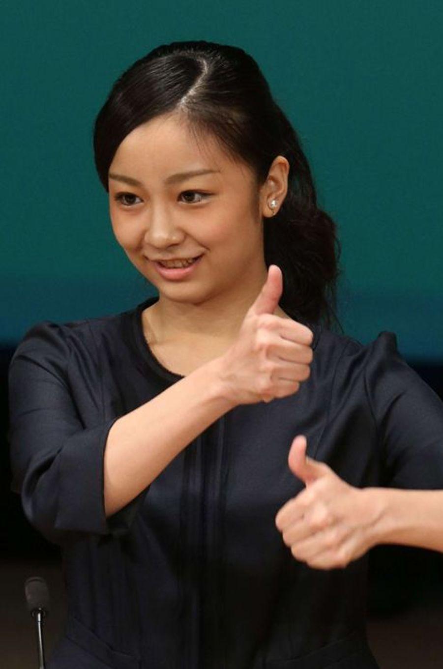La princesse Kako du Japon à Yonago, le 22 septembre 2015
